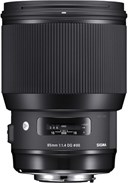 Product: Sigma 85mm f/1.4 DG HSM Art Lens: Nikon F